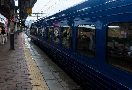 By slow train to Ōita